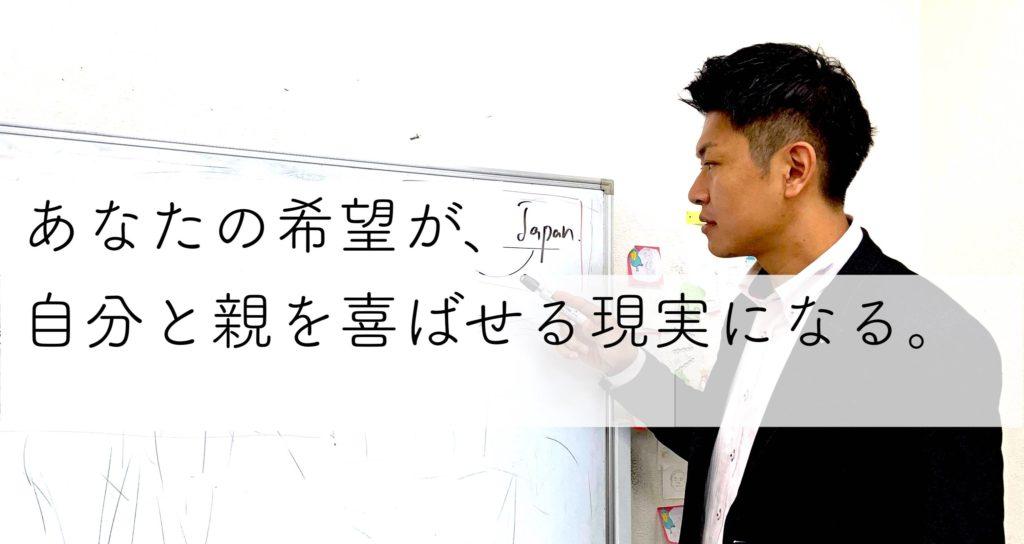KG高等学院 岸和田キャンパス